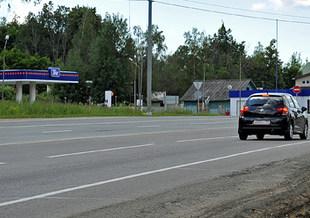 Калужское шоссе расширят к 2016 году