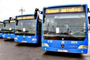 nm-newbus