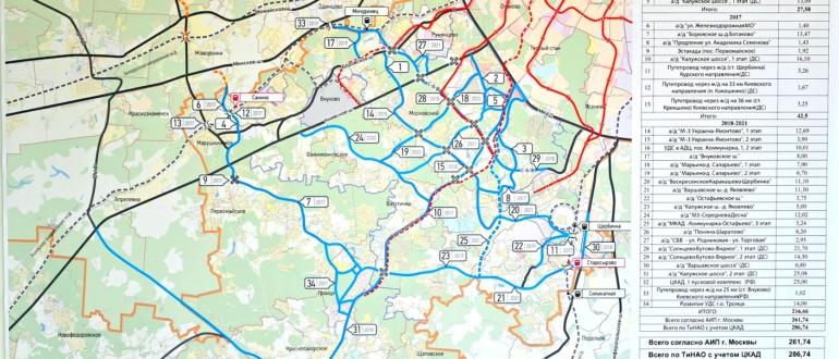 Схема строительства дорог в Новой Москве